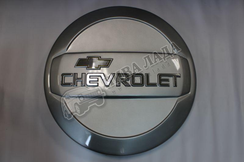 Колпак запасного колеса CHEVROLET ВАЗ 2123 (Снежная королева)