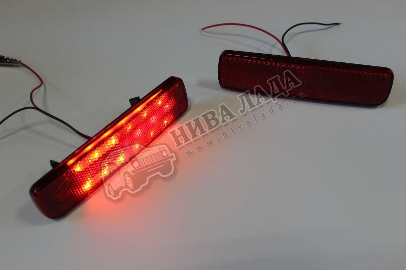 Катафот светодиодный заднего бампера ВАЗ 2123 (к-кт 2шт)