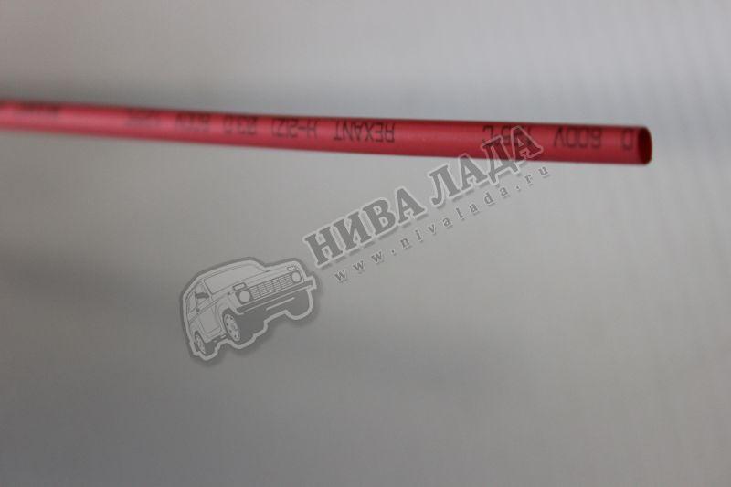 Термоусадка  3 мм (за 1метр)