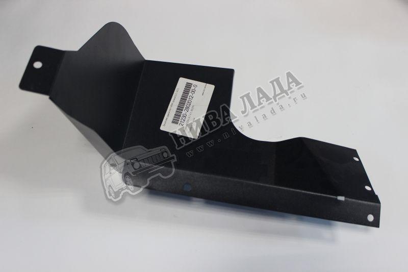 Брызгозащита  двигателя  ВАЗ-2123 правая с кондиционером