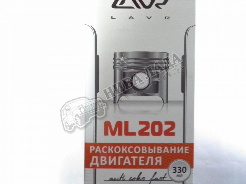 Жидкость для раскоксовки двигателя  LAVR 0,33л