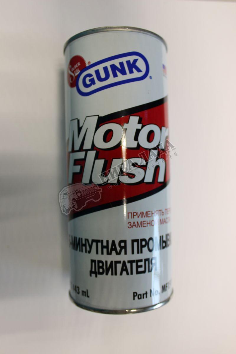 Промывка двигателя 5мин Gunk