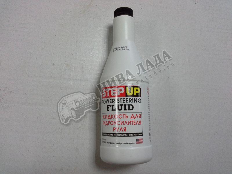 Жидкость для ГУР  SP7030  355мл.