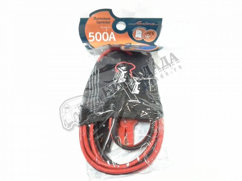 Провода прикуривателя  АКБ 500А Полярник 5м.