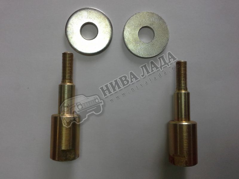Удлинители передних амортизаторов ВАЗ 2121 (к-кт2шт.)