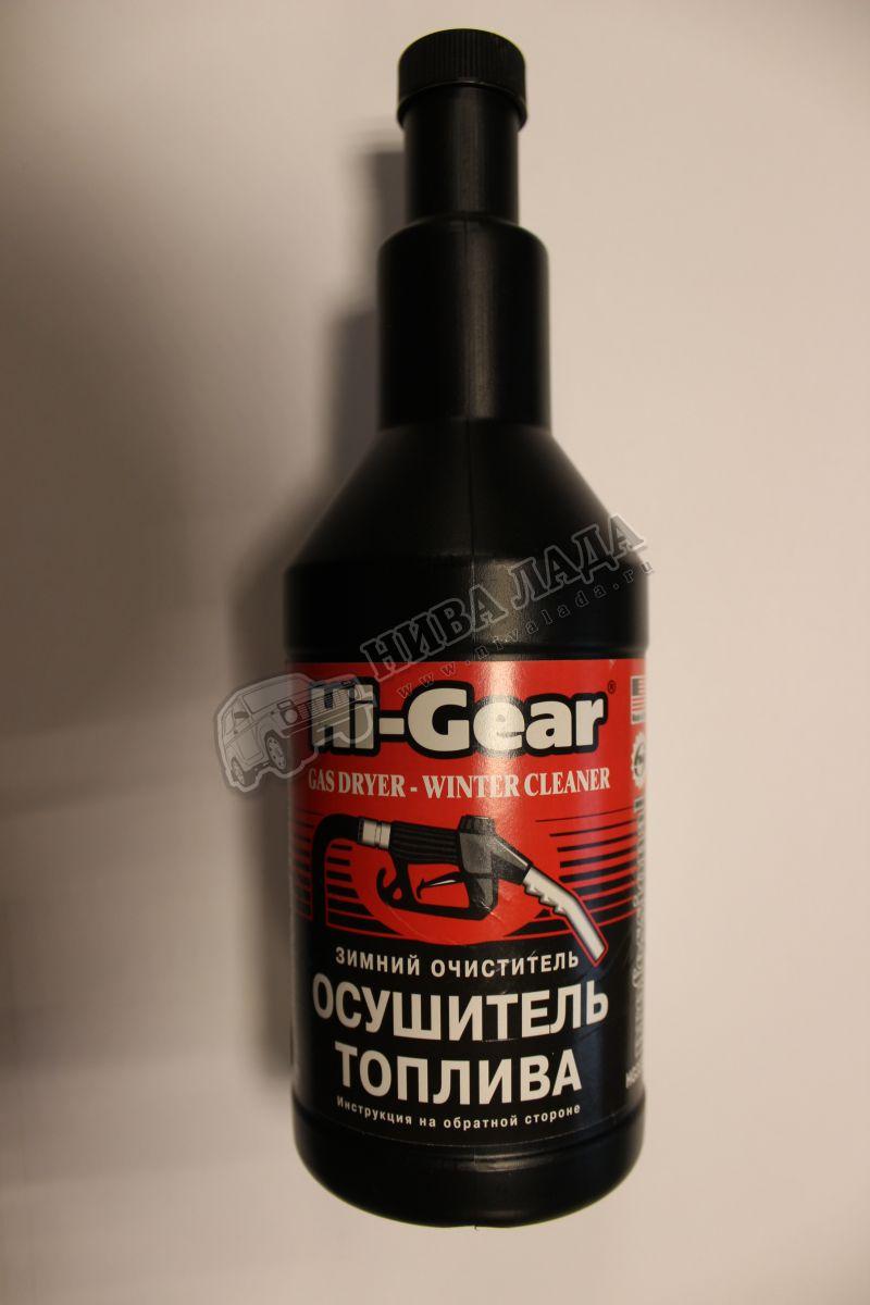 Осушитель топлива HG3325