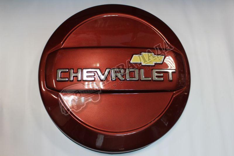 Колпак запасного колеса CHEVROLET ВАЗ 2123 (Феерия)