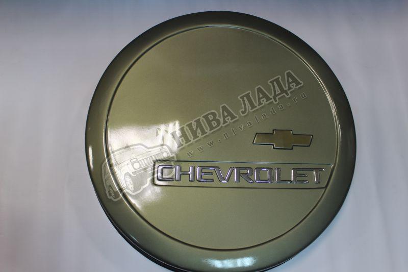 Колпак запасного колеса CHEVROLET ВАЗ 2123 (Лоден)