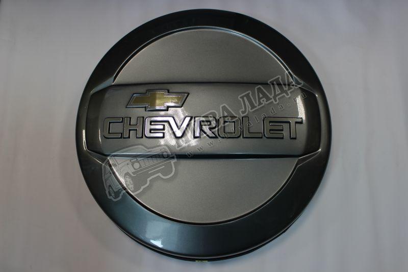 Колпак запасного колеса CHEVROLET ВАЗ 2123 (Кварц)