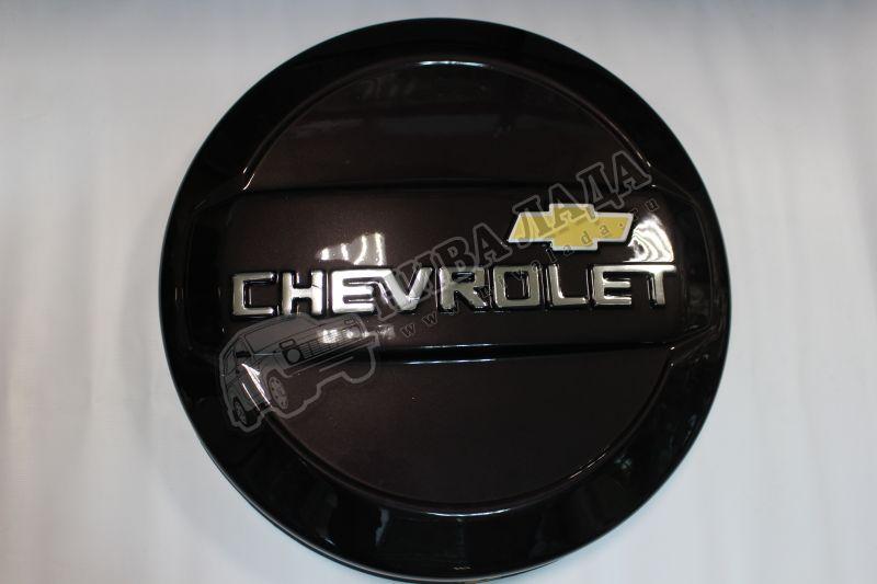 Колпак запасного колеса CHEVROLET ВАЗ 2123 (Дикая слива)