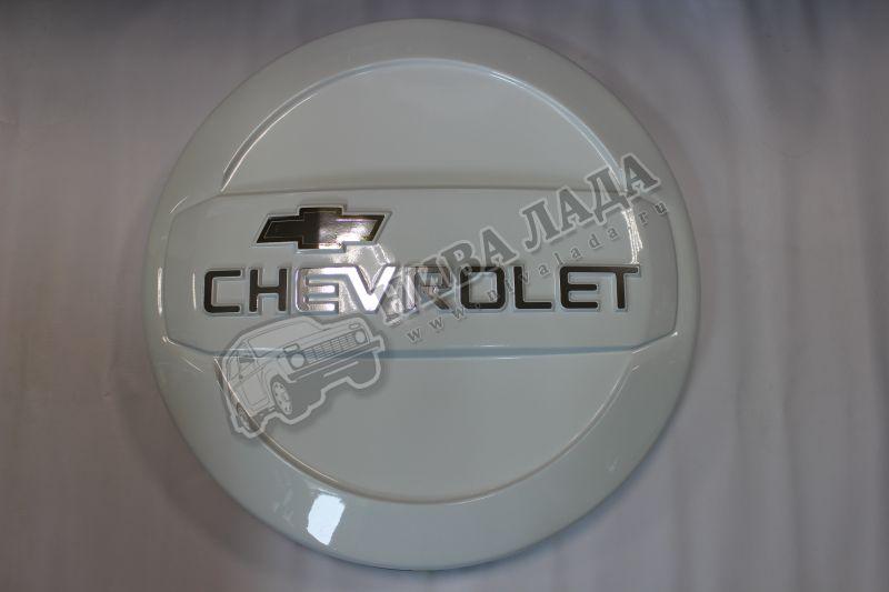 Колпак запасного колеса CHEVROLET ВАЗ 2123 (Айсберг (Белый)
