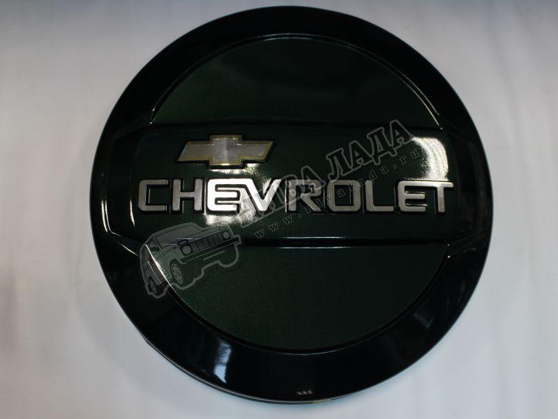 Колпак запасного колеса CHEVROLET ВАЗ 2123 (Амулет)