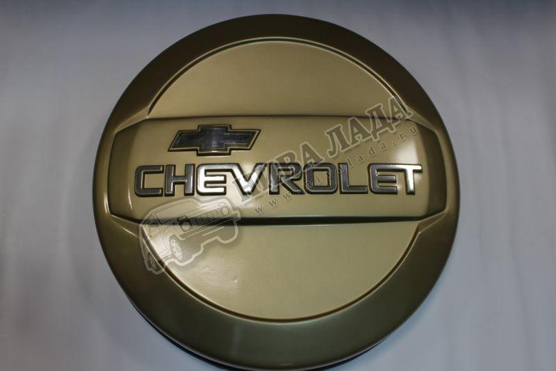 Колпак запасного колеса CHEVROLET ВАЗ 2123 (Зол.Звезда)