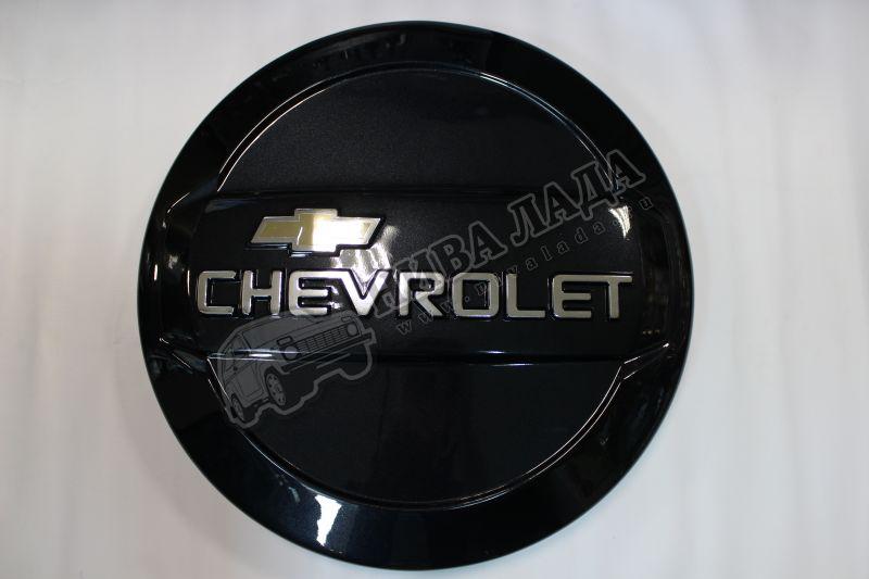 Колпак запасного колеса CHEVROLET ВАЗ 2123 (Млечный путь)
