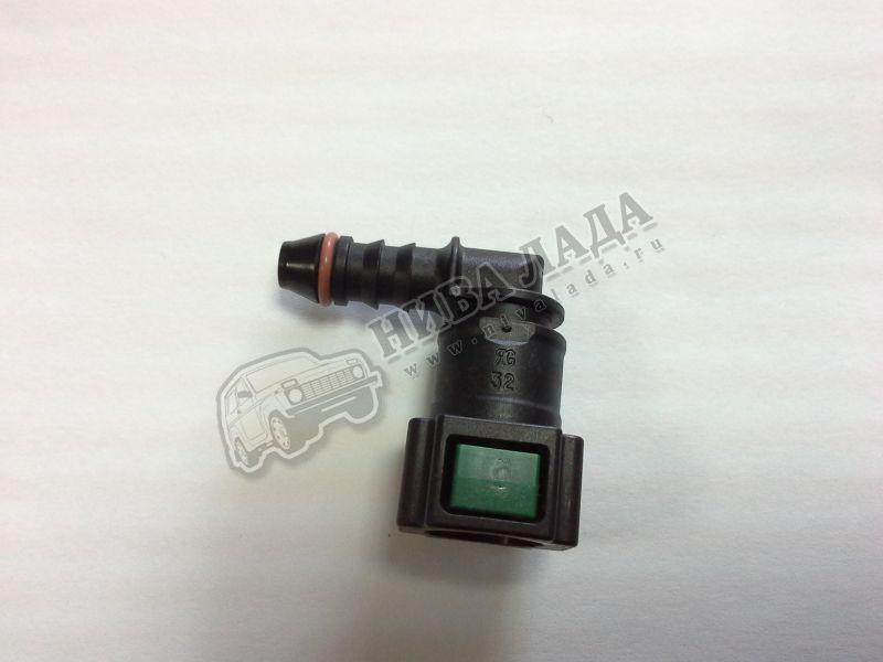 Штуцер топливного шланга ВАЗ 21101 1,6 угол