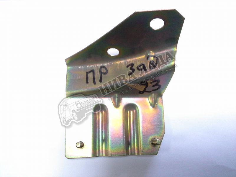 Кронштейн брызговика задний правый  ВАЗ 2123