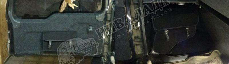 Карманы в багажник ВАЗ 2123 (к-кт.2шт)