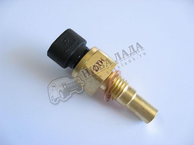 Датчик температуры двигателя ВАЗ 2110