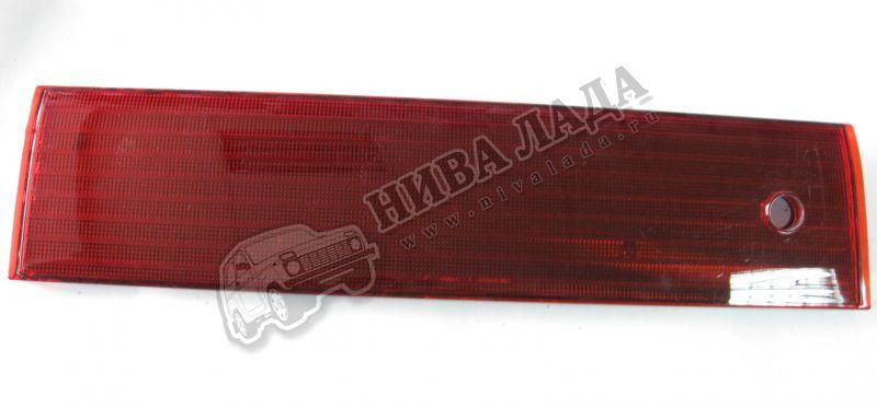 Накладка крышки багажника  ВАЗ 2112