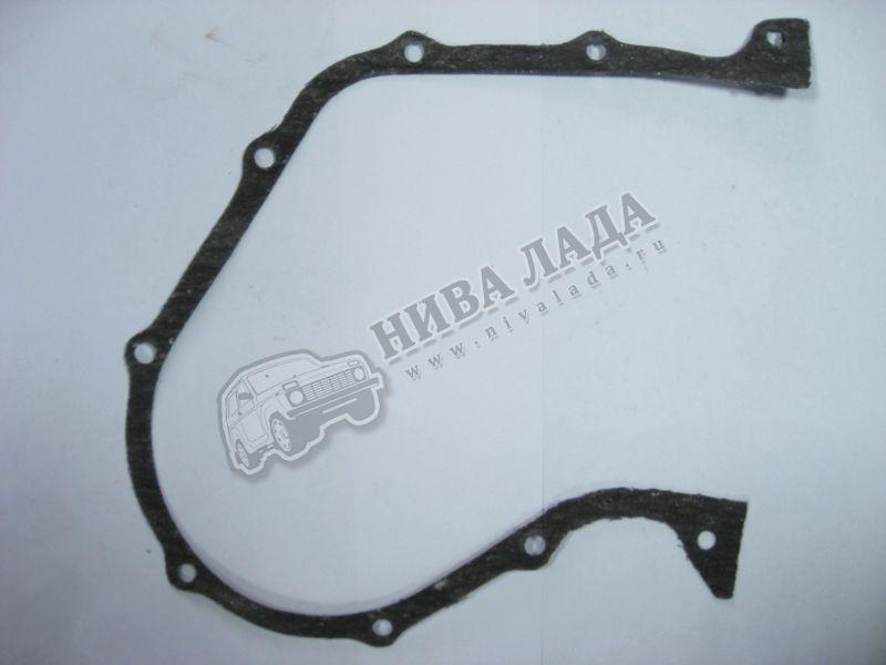 Прокладка передней крышки  ВАЗ 2101-07