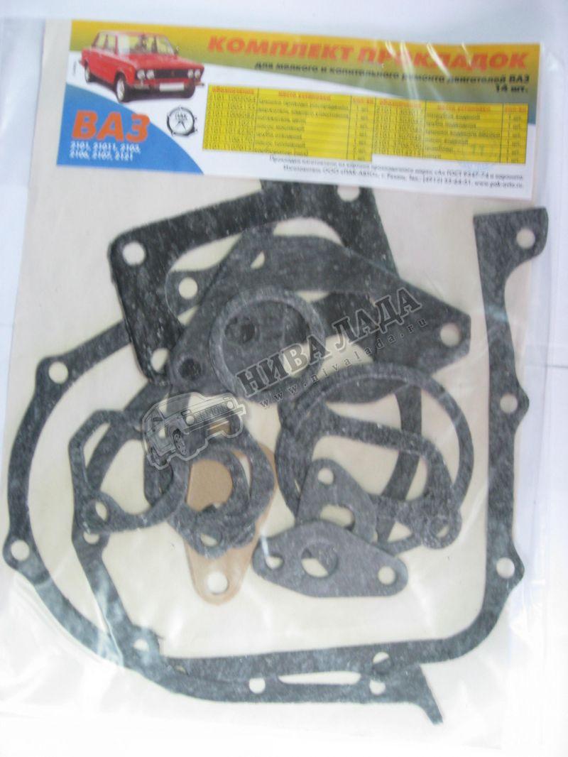 Прокладки двигателя  ВАЗ 2101-07 к-кт