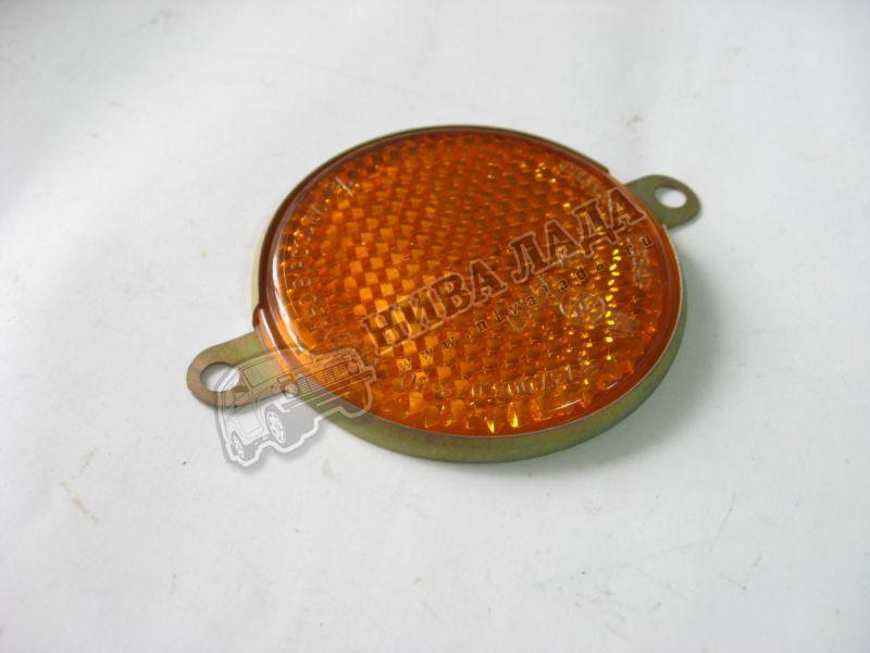 Световозвращатель оранжевый с ухом
