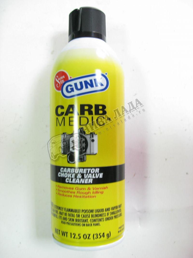 Очиститель карбюратора (аэрозоль) Gunk 354ml