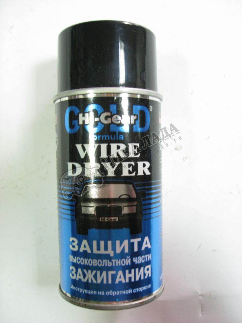 Защита в/в части зажигания (аэрозоль) HG5507 0,241л