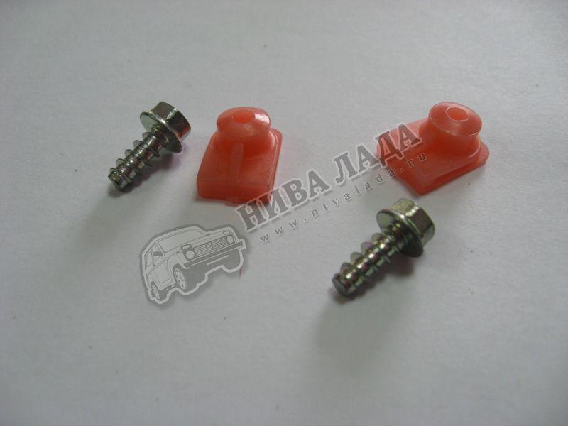 Комплект крепл. брызгозащиты ВАЗ-2101,2121