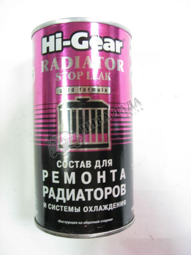Герметик радиатора  HG9025 0,325л