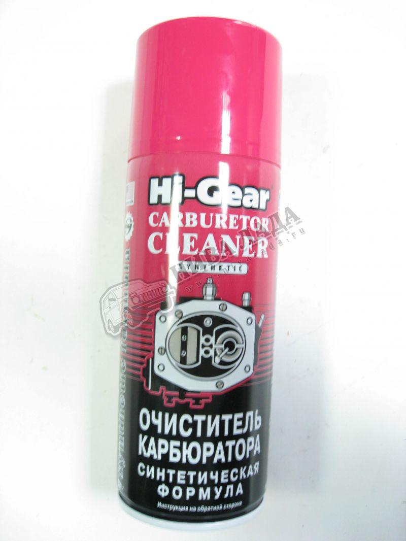 Очиститель карбюратора (аэрозоль) HG3116 354ml