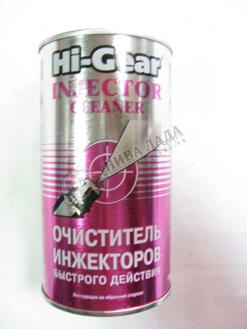 Очиститель инжектора  HG3215 0,295л