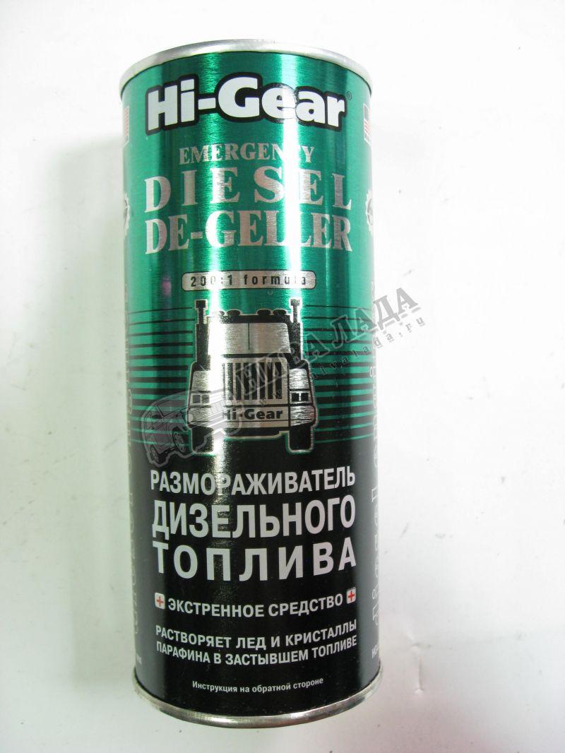 Размораживатель диз.топлива HG4117  444мл