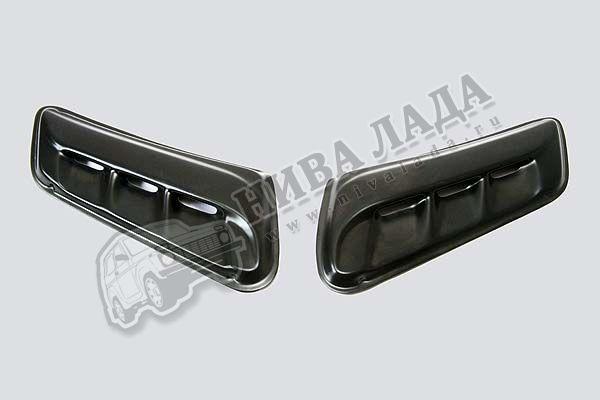Накладки боковые задней стойки  ВАЗ 21213 (к-кт 2шт.)