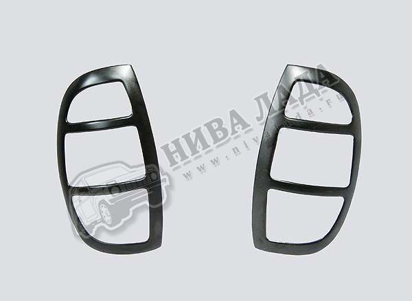 Накладки на задние фонари ВАЗ 2123 (к-кт 2шт)