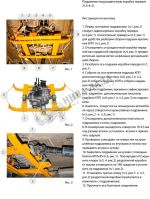 Подрамник раздат. коробки ВАЗ 21214-31 с защитой