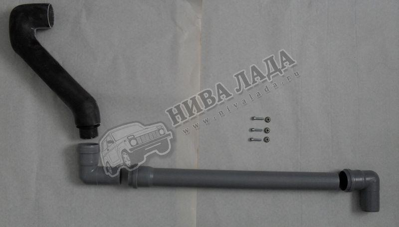 Установочный комплект для шноркеля ВАЗ 2123